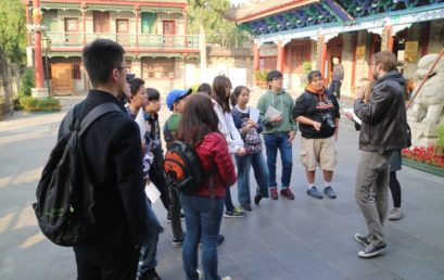 Xi'an: A Journey of Discovery for Grade 8 Students | 西安:八年级学生的探索之旅