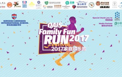 Family Fun Run Festival 2017