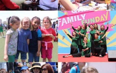 FAB FAM FUN at Family Fun Day 2019!精彩绝伦的QAIS家庭欢乐日